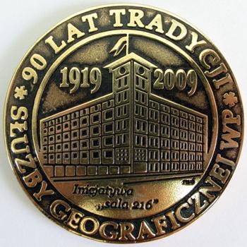 medallion front